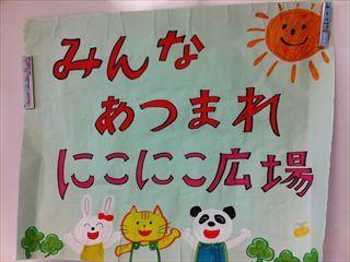 写真 2013-06-21 10 22 52_R.jpg