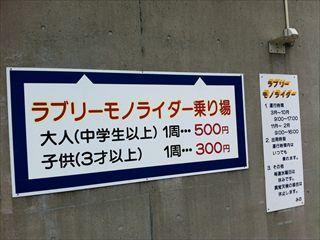 写真 2013-07-01 14 00 57_R.jpg