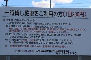 IMG_0487_R.JPG