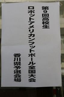 IMG_1577_R.JPG
