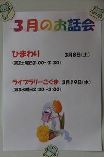 IMG_4205_R.JPG