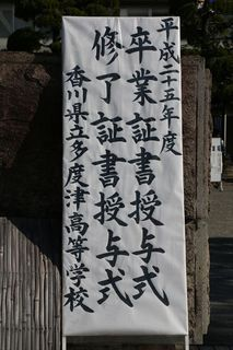 IMG_4209_R.JPG