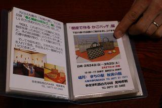 IMG_4306_R.JPG