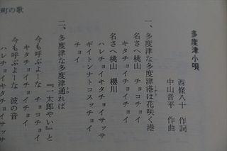 IMG_4877_R.JPG