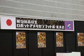 IMG_7234_01_R.JPG