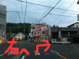 image-20130925225827.png